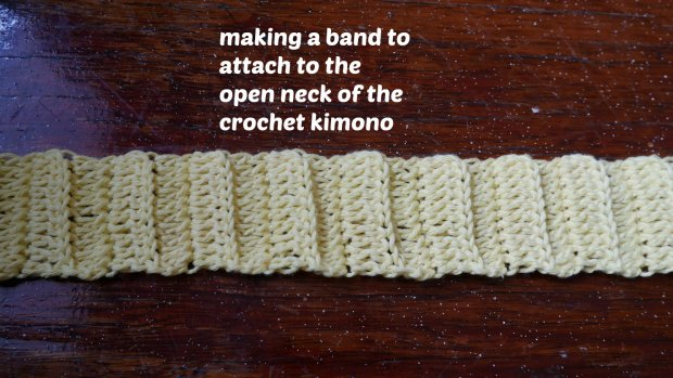 ribbing band for crochet kimono cardigan