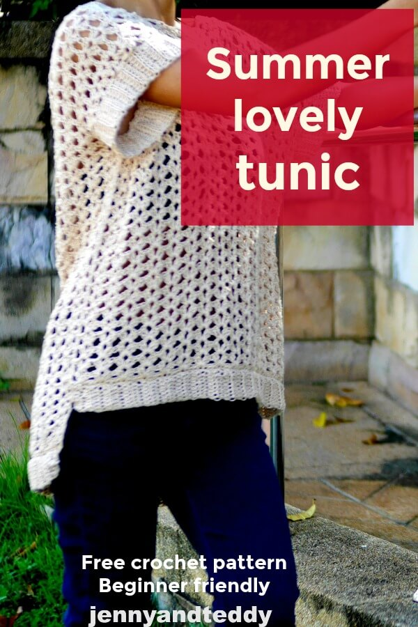 Summer lovely crochet tunic make from 2 rectangles beginner friendly by jennyandteddy