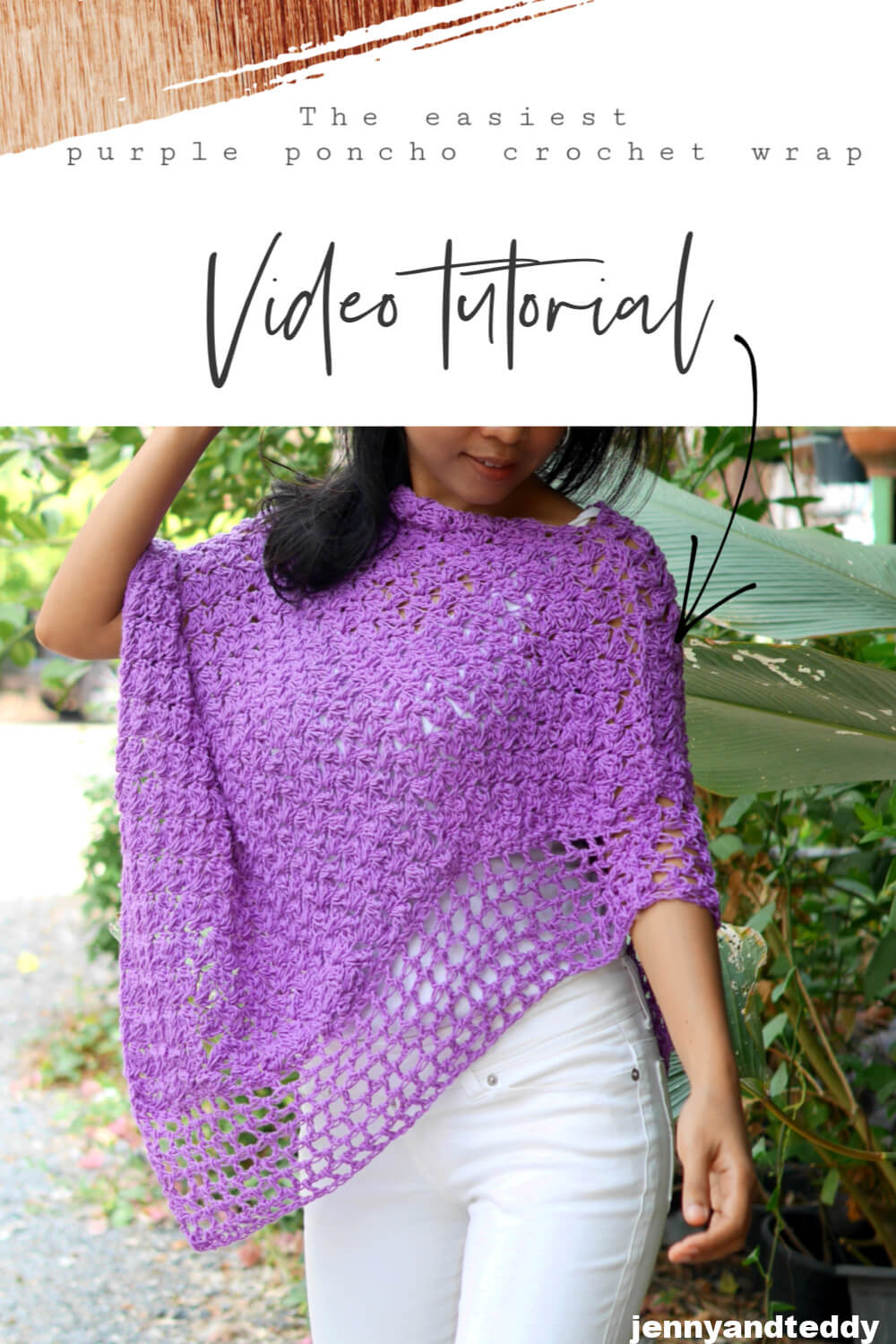 the simple purple poncho wrap crochet tutorial